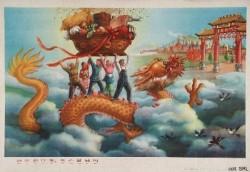 Affiche chinoise présentant le Grand Bond en avant