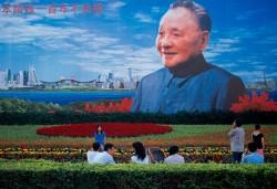 Deng Xiaoping, le père des réformes chinoises