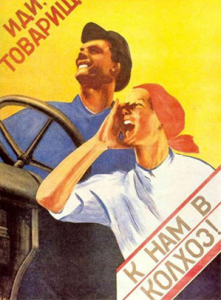 Une affiche de propagande pour les kolkhozes