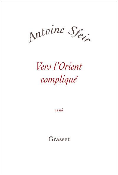 http://les-yeux-du-monde.fr/wp-content/uploads/2013/05/orient-complique-sfeir.jpg