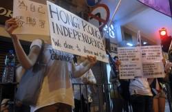 La multiplication des manifestations à Hong Kong ces dernières années contre le gouvernement chinois souligne une volonté d'autonomisation.