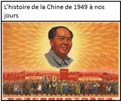 chine 1949 nos jours