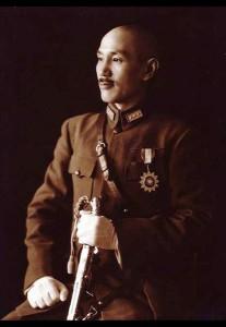Chiang Kaï-check en uniforme