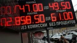 Vendredi 7 novembre, le cours du rouble affichait une nouvelle baisse face à l'euro et au dollar