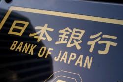 La Banque du Japon, un acteur décisif dans le plan de relance proposé par le Premier Ministre japonais Shinzo Abe