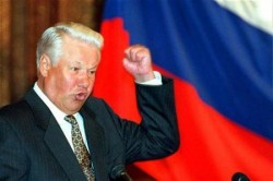 File photo of Russian President Yeltsin gesturing as he speaks in Moscow