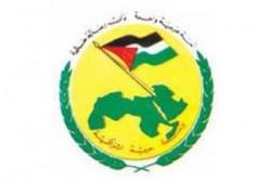 le symbole du Parti Baas syrien