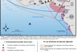 Le Golfe de Guinée face à l'enjeu sécuritaire