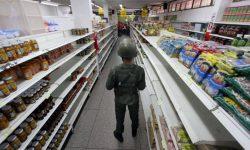 Le Venezuela connait sa crise économique la plus grave depuis 30 ans, pénalisant une grand partie de la population qui n'a plus accès aux biens de première nécessité.