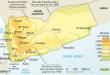 """""""Conflits des Yémens"""" : 1967-1990 : catalyseurs de la guerre froide au Proche-Orient"""