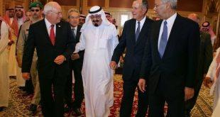 L'Arabie saoudite et le Djihadisme