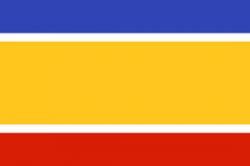 Le plan Annan de 2004 prévoyait la mise en place d'un drapeau commun pour représenter la République fédérale de Chypre, avec l'incorporation des couleurs représentatives de la Grèce, le bleu, et de la Turquie, le rouge.