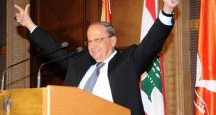 Michel Aoun a été élu Président du Liban. Son élection met fin à une vacance présidentielle de vingt-neuf mois.