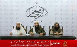 Jabhat Fatah al-Sham / Al-Qaïda