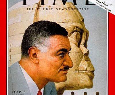 La République Arabe Unie : origine et déclin, entre mythe et réelles influences