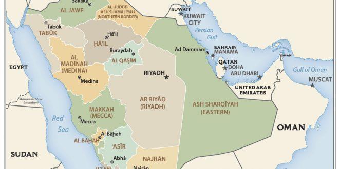 En Arabie Saoudite, la communauté chiite menacée