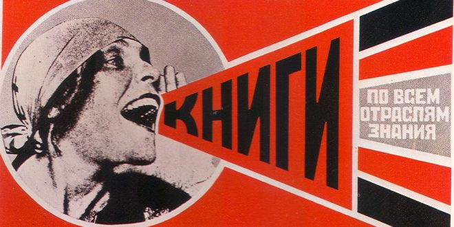 De février à octobre 1917, l'histoire de deux révolutions