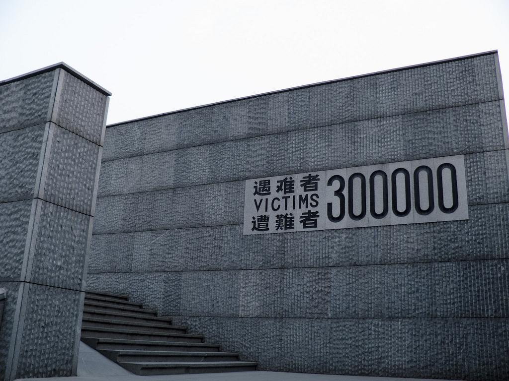Le 13 décembre la Chine commémore le 80e anniversaire du massacre de Nankin.