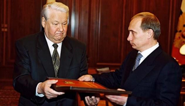Les élections présidentielles en Russie depuis 1991