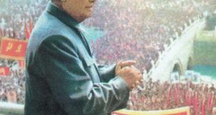 Mao Zedong lance la Révolution culturelle en 1966.