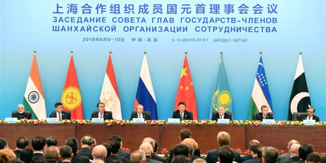 Le sommet de l'OCS 2018 : entre ambitions et réalités