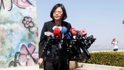 """Tsai Ing-wen lors de sa visite à Los Angeles, le 13 août 2018, répétant la phrase de feu R. Raegan: """"Everything was negotiable except two things: our freedom and our future"""""""