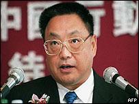 Deng Pufang (邓朴方), fils de Deng Xiaoping, critique la politique de Xi Jinping, 30 octobre 2018.