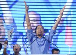 HanKuo-yu remporte la ville de Kaohsiung, un fief du PPD, grâce à l'influence de Pékin