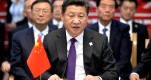 Xi Jinping a ouvert la 1re édition de la CIIE.