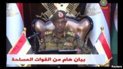Le Ministre de la défense soudanais annonçant la destitution du Président Omar el-Béchir à la télévision