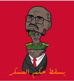 Une image représentant Awad Benawf comme héritier d'Omar el-Béchir