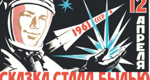 Un timbre soviétique dans le contexte de la course à l'espaceà l'effigie de Youri Gagarine