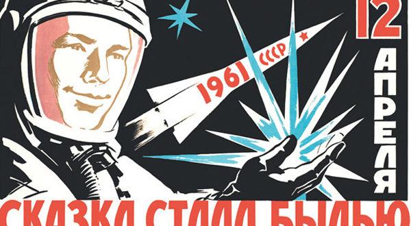 La course à l'espace, la guerre froide mise sur orbite