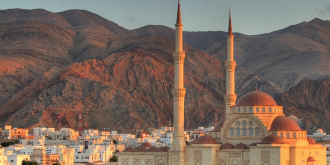 La géopolitique d'Oman : un acteur légitime (1/3)