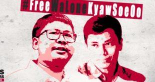 Où en est la liberté d'expression en Birmanie ? Libération des journalistes Wa Lone et Kyaw Soe Oo.