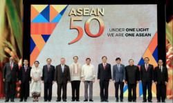 Il y a deux ans, le 50ème anniversaire de l'ASEAN a été célébré lors d'un sommet.