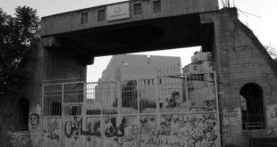 Le Parlement désaffecté, réaffecté à l'Université al-Quds, en Palestine