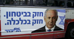 Affiche électorale pour Nétanyahou