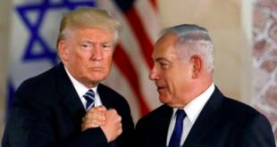 Trump et le Premier Ministre israélien
