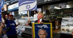 Élection en Israël en mars 2020