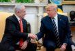 Trump et Netanyahou : les dealers du siècle