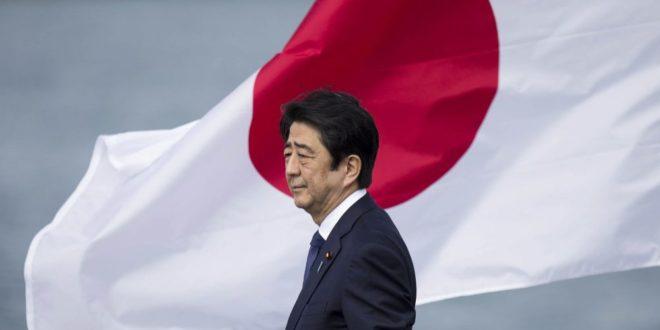 Quel avenir pour la Constitution japonaise ? [2/2]