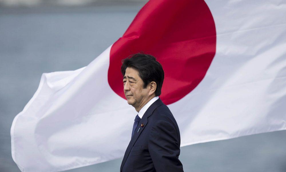 Fin de mandat à l'approche pour Abé Shinzo, échec de la réforme de la Constitution japonaise ?