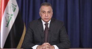 Moustafa al-Kazimi