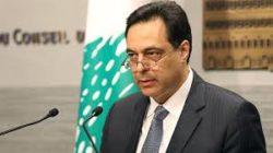 L'ancien Premier ministre libanais Hhassan Diab