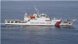 Chine garde-côtes loi